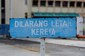 Malaysia Traffic-signs Information-signs-01.jpg