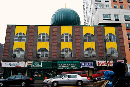 Masjid Malcolm Shabazz in Harlem, New York City Malcolm Shabazz Mosque.jpg