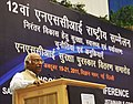 Mallikarjun Kharge addressing at the inauguration of the 12th NSCI National Conference on Safety, Health & Environment for sustainable Growth Challenges & Response, in New Delhi on October 19, 2011.jpg