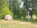 Mandri-eesti-keskpunkt1.JPG