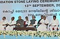 Manmohan Singh at the foundation stone laying ceremony of the Kochi Metro, in Kochi. The Governor of Kerala, Dr. H.R. Bhardwaj, the Chief Minister of Kerala, Shri Oommen Chandy and the Union Ministers are also seen.jpg