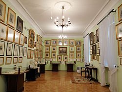Manor of Kraszewski family in Romanów - Exhibition hall - 01.jpg