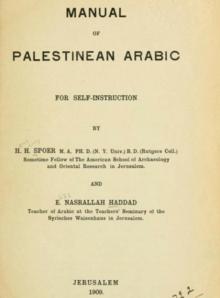 Palestinian Arabic - Wikipedia