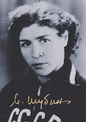 Mariya Shubina - Image: Mariya Shubina 1960