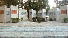 Martyr's Monument Dhaka University Ashfaq.JPG