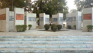 1971 Dhaka University massacre - Monument in honour of those killed at Dhaka University. Located at Mol Chottor DU