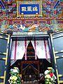 Masamune's wooden figure in Zuihoden.jpg