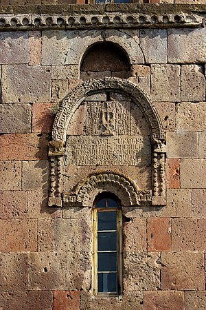 Church of Saint John, Mastara - Image: Mastara Detail
