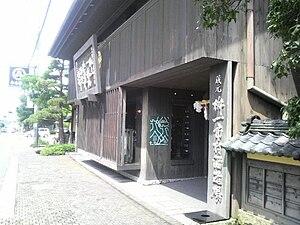 Obuse, Nagano - Masuichi Ichimura Sake brewer in Obuse