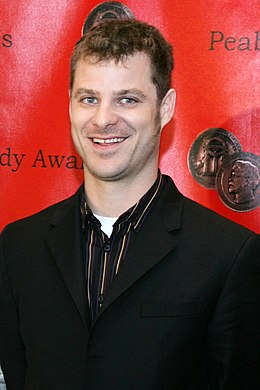 Matt Stone at Peabody Awards in 2006.jpg