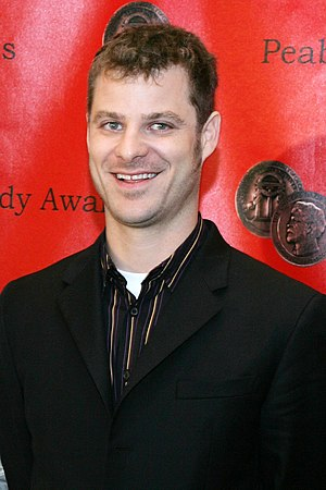 Ass Burgers - Image: Matt Stone at Peabody Awards in 2006
