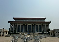 Mausoleo del Presidente Mao, Beijing, China.jpg