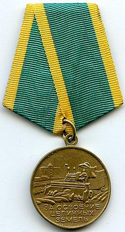 Medal For Development of the Virgin Lands.jpg