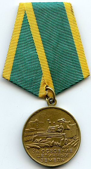 "Medal ""For the Development of Virgin Lands"" - Image: Medal For Development of the Virgin Lands"
