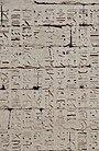 Medinet Habu Ramses III. Tempel Erster Hof 24.jpg