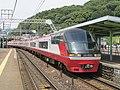 Meitetsu Ltd.Exp. R1200 Series-FC 4.jpg