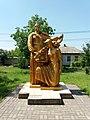 Memorable sign to Dead Warriors-countrymen, Kamiani Potoky (2019-05-26) 02.jpg