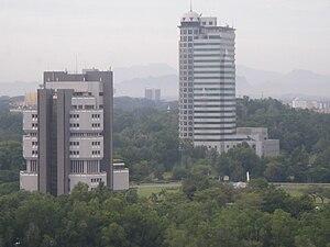 Petra Jaya - Image: Menara Pelita Sarawak Energy HQ