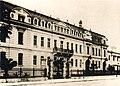 Mercedeshof Wienerstrasse 45 sa.jpg