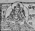 Mercury as a Tibetan God.jpg