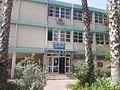 Meron School Bodek Architects2.jpg