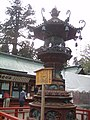 Metal lantern in Shiogama Jinja.jpg