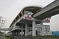 Middle Jiasong Road Station (20171230123130).jpg
