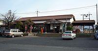 Mikuriya Station.jpg