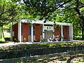 Military Academy Post Office 20140531.jpg