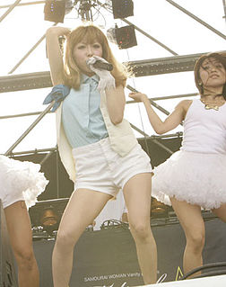 Miliyah Kato Japanese singer-songwriter