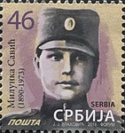 Milunka Savić (post stamp of Serbia, 2018).jpg