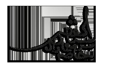 Mimar Sinan signature