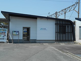 Minami-Nakagō Station Railway station in Kitaibaraki, Ibaraki Prefecture, Japan