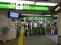 Minamisenju-Sta-JR-Gate.JPG