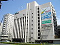 Mindan Central Headquarters.JPG