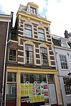 foto van Winkelwoonhuis in eclectische stijl