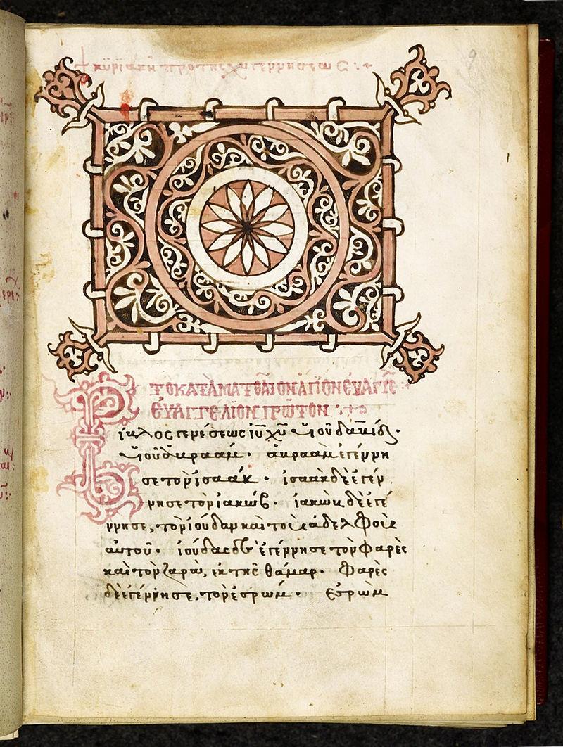 Beginning of the Gospel of Matthew dans images sacrée 800px-Minuscule_447