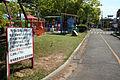 Mitachi Kotu Park 30.jpg