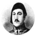 ModernEgypt, Prince Ahmed Rifaat Pasha, PRS 2030 1.png