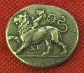 Monetiere di fi, moneta romana repubblicana con chimera 01.JPG
