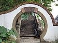 Moon Gate of Jiantan Park 劍潭公園月門 - panoramio.jpg