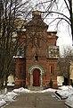 Moscow, Korolenko 3K9, Smolensk Icon Church.jpg