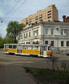 Moscow, Palikha 13-1 (1).jpg