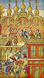 Moscow Uprising of 1682.jpg