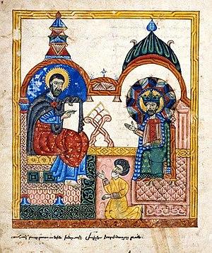 Movses Khorenatsi - Movses depicted in a 14th-century Armenian manuscript.