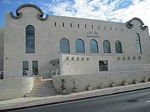 Moshe Castel Museum of Art.JPG