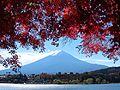 Mt. Fuji (16029821838).jpg