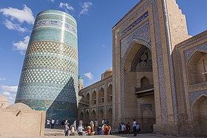Khiva - Image: Muhammad Amin Khan Madrasa
