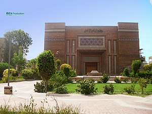 Multan Arts Council - Image: Multan Arts Council