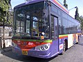 Mumbai-BEST-Kinglong-Bus.jpg